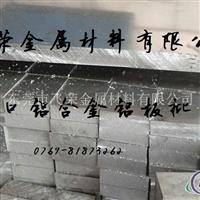 铝合金超硬铝板 中厚2024铝板