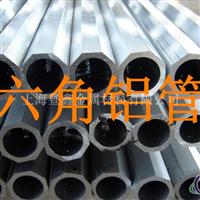 6A51耐高温铝板 铝排 六角铝棒
