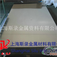 2124铝板,进口2124铝板状态