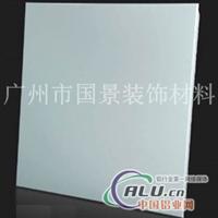 600600机房微孔铝扣板吊顶厂家定制