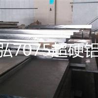 等边角铝 40404mm L型铝型材