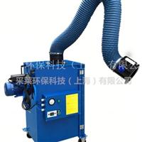 智能型移动式电焊除尘器MZ2000