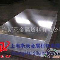 4A11铝板,进口 4A11铝板厂家