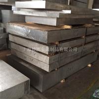 进口美铝7050T651超硬铝板