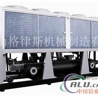 阳较氧化冷水机风冷螺杆式冷冻机厂家