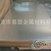 供应6061铝合金板可焊接