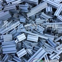 长期供应废铝