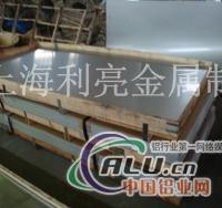 2A11铝棒2A11铝板