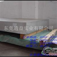 AL2014氧化铝板价格