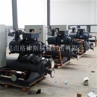 硬质氧化冷水机组氧化车间专项使用制冷机