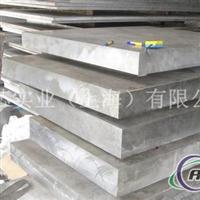 A5454铝板一公斤多少钱