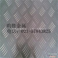 花纹铝板    1050板面出售现场过磅