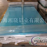 AlMg3高强度铝合金带屈服强度