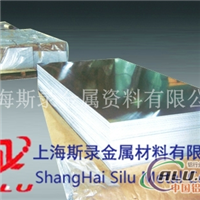 2014A铝板,进口2014A铝板性能