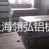 合金角铝型材 角铝 不等边角铝