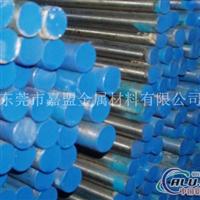 6063鋁棒經銷商規格