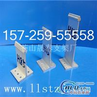 直立鎖邊鋁鎂錳板固定支座