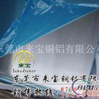 2025铝板 2025高精度铝板