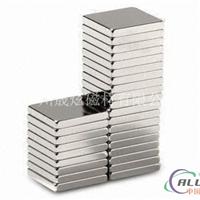 铝绞线铝业钕铁硼强力磁铁