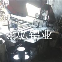 7075进口铝板 超声波7075铝板