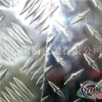 特硬2011花纹铝板,2011花纹铝板