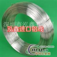 GAlMg3Si进口德国铝合金线¡¢带材