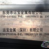 7075t7351超硬航空铝板
