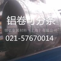 7075T651航空铝板 超硬可任意切
