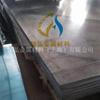 高品质硬铝合金7075T6铝板