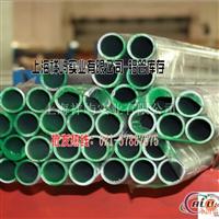 6181铝管单价 6181铝管厂家