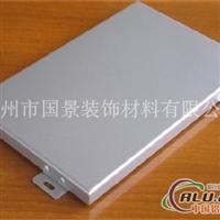 2.5mm氟碳鋁單板廠家熱銷