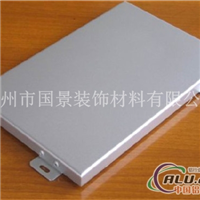 2.5mm氟碳铝单板厂家热销