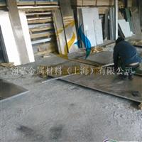 厂家直销A7075铝板 进口铝板