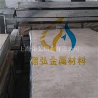 YH75铝合金棒 YH75耐磨铝棒
