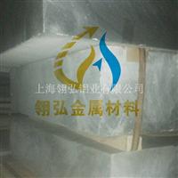 YH75铝板 高精密yh75模具铝板