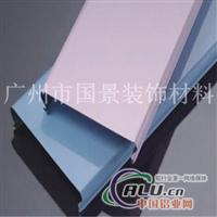 防風條扣 鋁扣板吊頂防風工藝