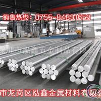 新品熱銷GAlMg5鋁合金板、棒、管