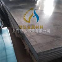 高优质铝棒YH75 高硬度铝棒