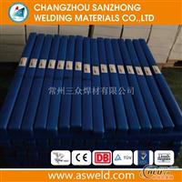 供应纯铝焊丝ER1100铝焊丝直条