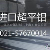 进口耐高硬度铝棒YH75铝