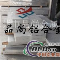 5052铝合金 进口5052铝合金板