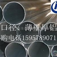 6005高强度铝合金 进口铝合金