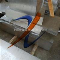 成批出售零售2117铝管 铝材 铝带