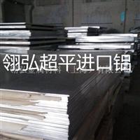 YH75铝合金薄板 YH75铝板