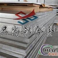 进口2024合金铝板_2024合金铝板