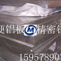 6082耐腐蚀铝合金板批发