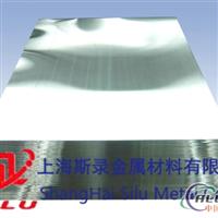 5754铝板,进口5754铝板价格