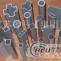 超薄工业铝型材