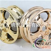 纳米铝材汽车轮毂喷镀加工