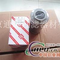 GX10×10黎明液壓濾芯價格批發生產廠家